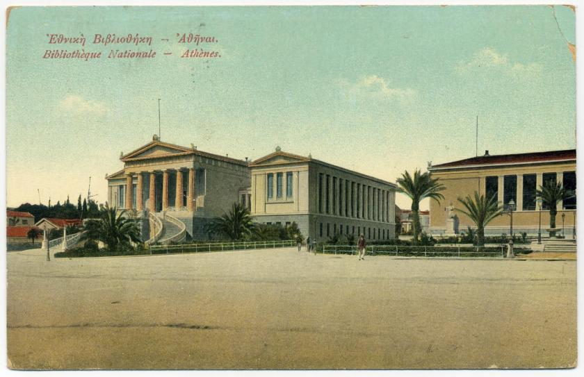 Athen: Nationalbibliothek