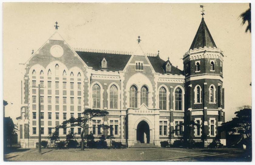 Tokio: Keio-Universität - Bibliothek (1912)