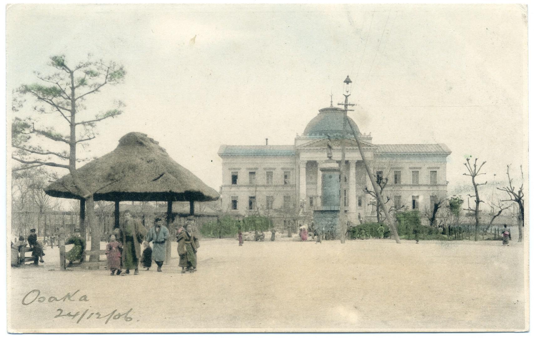 Osaka: Prefectural Nakanoshima Library (1904)