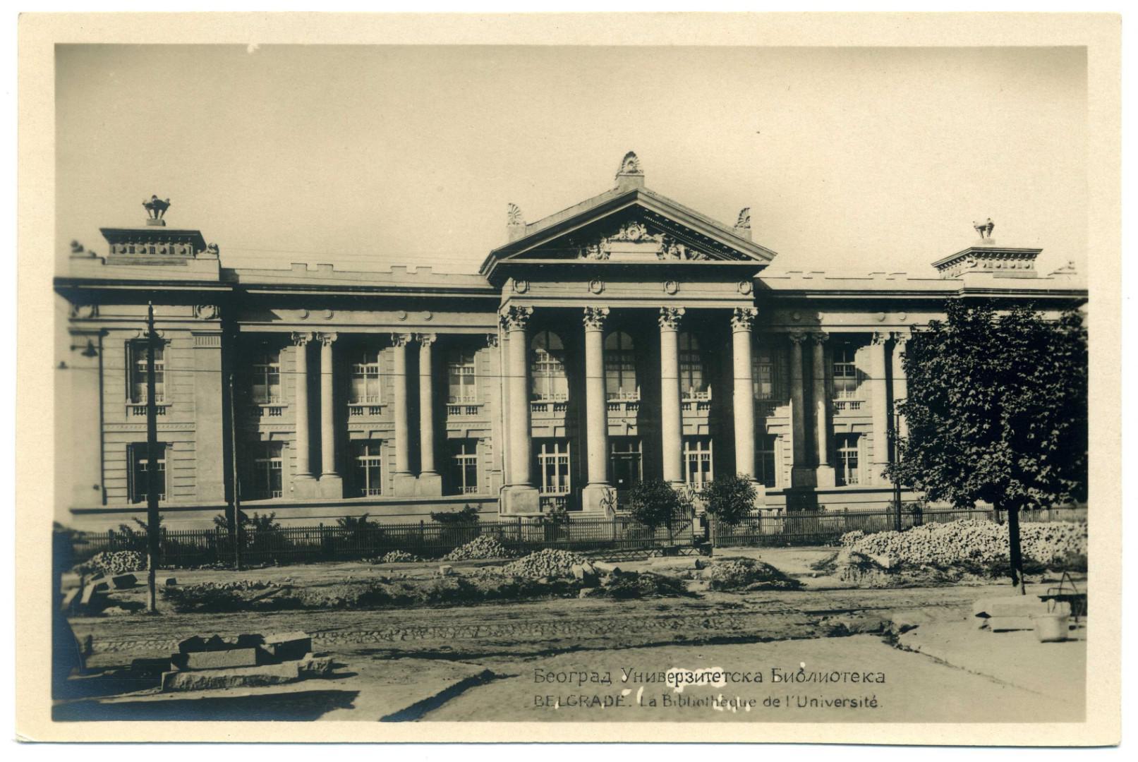 Belgrad: Universitätsbibliothek